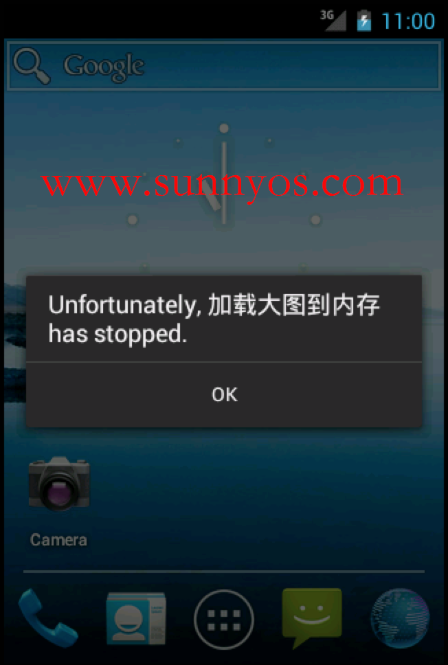 android如何加载大图片显示到ImageView